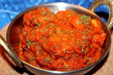Fish Masala - Bombay Chili