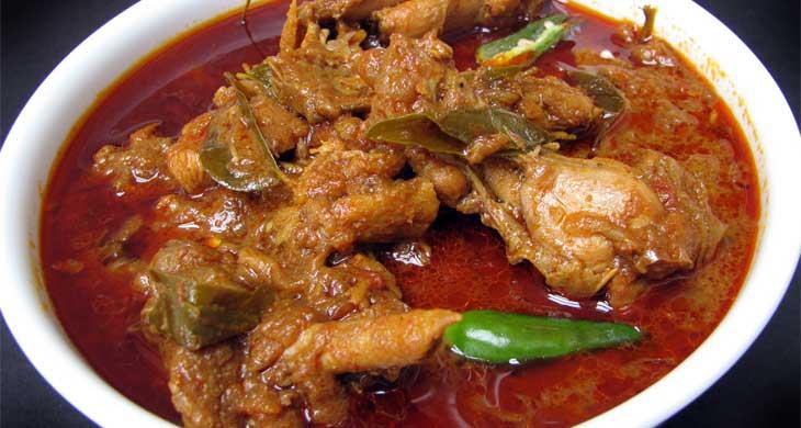Curry Chicken- Bombay Chili