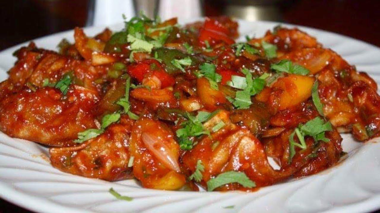 Chili Momo - Bombay Chili