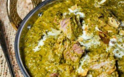 Saag Lamb - Bombay Grill Chili